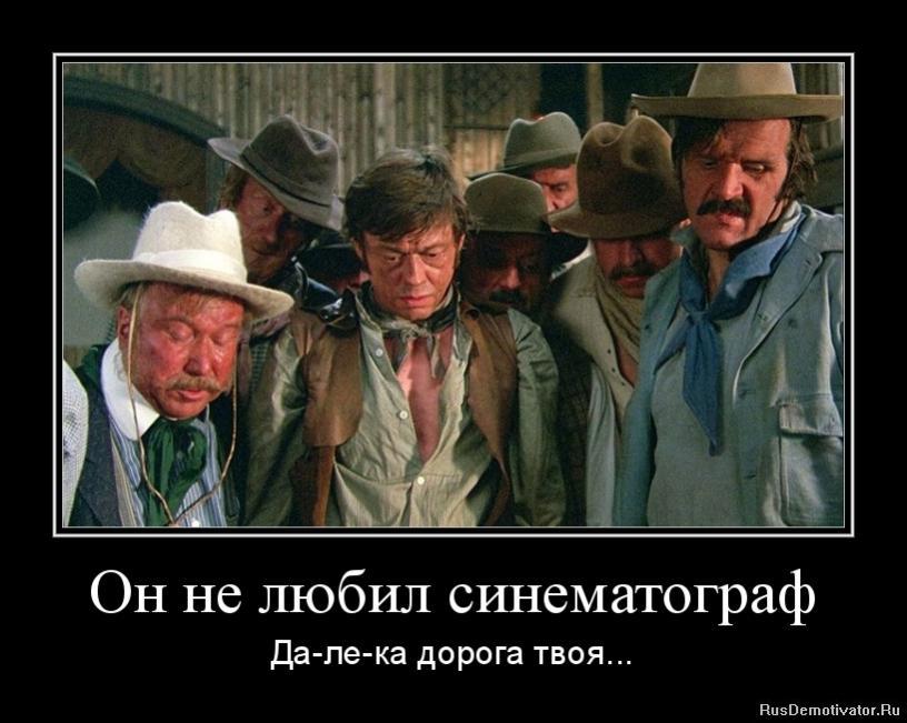 Рада приняла закон о господдержке украинского кинематографа - Цензор.НЕТ 2606